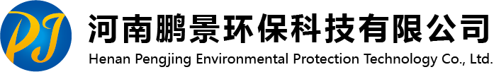 广州八方达生态环保技术有限公司
